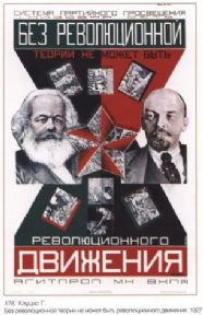 Vintage Russain poster - Revolutionary movement needs revolutionary theory